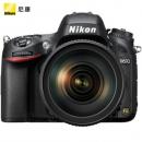 Nikon 尼康 D610 全画幅 单反相机 套机(AF-S 24-120mm f/4G ED VR)8699元包邮(需用券)