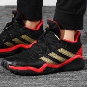 Adidas 阿迪达斯 EF0681 男款篮球鞋