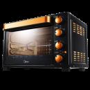 Midea 美的 T3-L326B 32升 电烤箱 235元包邮¥235
