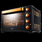 Midea 美的 T3-L326B 32升 电烤箱 235元包邮