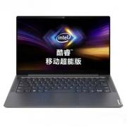24日0点:Lenovo 联想 YOGA S740 14英寸 笔记本电脑(i5-1035G1、8GB、512GB、MX250、72%NTSC、雷电3)