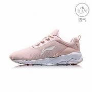 LI-NING 李宁 ARJN004 女款跑步鞋
