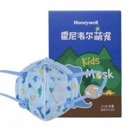 Honeywell 霍尼韦尔 儿童口罩 3只装99元