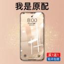 机乐堂  苹果手机全系列钢化膜 2片5.8元包邮