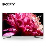 SONY 索尼 KD-75X9500G 75英寸 4K 液晶电视18699元