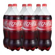 Coca Cola 可口可乐 汽水 2L*6瓶 29.9元¥30