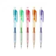 PILOT 百乐 HFGP-20N-SL 透明彩色杆 自动铅笔 0.5mm 2支装 *3件51.45元(合17.15元/件)
