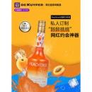 DeKuyper 迪凯堡 水蜜桃果酒力娇酒700ml58元包邮(需用券)