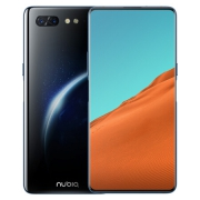 nubia 努比亚 X 双屏智能手机 8GB+128GB1899元包邮(需用券)