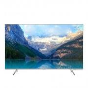 21日0点:Skyworth 创维 55H7S  55英寸  4K液晶电视