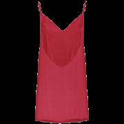 10点开始:好奇蜜斯 MC01SY91 薄款吊带睡裙 88.20元¥98