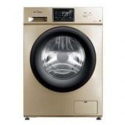 Midea 美的 MG100V31DG5 10公斤 滚筒洗衣机1699元