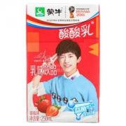 限鲁沪:蒙牛 酸酸乳草莓口味乳味饮品250ml*24盒*2件45元(折合22.5元/件)