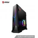 MSI 微星 海皇戟X Trident X 小型游戏主机(i7-9700K 16G 1T 256G RTX2070 8G独显)