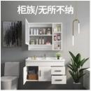 Uniler 联勒 实木浴室柜 80cm(经典镜柜)899元