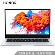 HONOR 荣耀 MagicBook 14 第三方Linux版 14英寸笔记本电脑(R5-3500U、8GB、512GB)