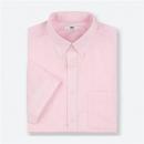 优衣库 414570 DRY EASY CARE 男士条纹衬衫39元