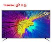TOSHIBA 东芝 55U6900C 55英寸 4K 液晶电视 *2件5538元(合2769元/件)