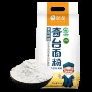 天猫 淘乡甜 新疆奇台面粉 5斤 29.9元包邮¥40
