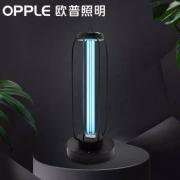 OPPLE 欧普 紫外线消毒家杀菌灯 38W