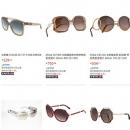 美国直邮、防晒凹造型:Chloe寇依 精选太阳镜低价特卖热门款低至530元