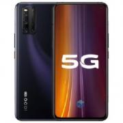 历史低价: vivo iQOO 3 智能手机 6GB+128GB