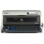1日0点:EPSON 爱普生 LQ-790K 针式打印机