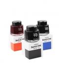 BANJU 半句 布度系列 钢笔墨水 42ml 四色可选 8元包邮(需用券)¥8