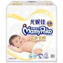 妈咪宝贝 (MamyPoko) 纸尿裤 L138*2292.5元包邮(合146.25元/件)