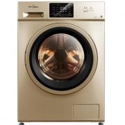 Midea 美的 MD100V31DG5 10公斤 洗烘一体机 低至1899元包邮(前200名返500元京豆)¥1899