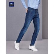 HLA 海澜之家 HKNAD3E109A 男士修身直筒牛仔裤*2件
