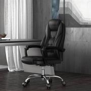 Hbada 黑白调 HDNY166PU 皮家用电脑椅黑色
