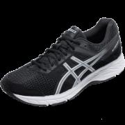 ASICS 亚瑟士 GEL-CONTEND 5 男款跑鞋 199元包邮(补贴价)