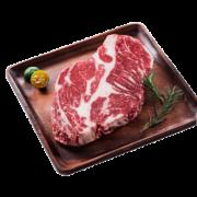 今聚鲜 澳洲原肉整切牛排10片 119元包邮
