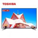 TOSHIBA 东芝 65U3800C 65英寸 4K 液晶电视2599元