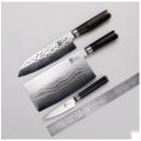 贝印 Premier 旬 尊贵系列 手工锤纹刀具套装2199元