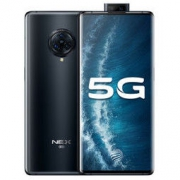 vivo NEX 3S 智能手机 8GB 256GB / 12GB 256GB