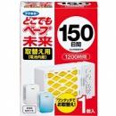 半年不用买蚊香:日本VAPE 未来 长效无味电子驱蚊器 150日替换装Prime凑单折后74元直邮到手