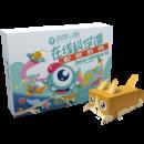 玩创 Lab STEAM小学实验「刷碗机器狗」 19.9元包邮(需用券)¥20