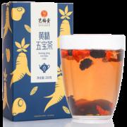 艺福堂 茶叶花草茶男人茶养生茶200g 32.57元¥39