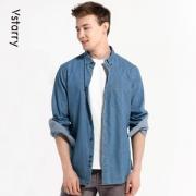Vstarry 男士 春季牛仔衬衫 休闲外套39元包邮新低价