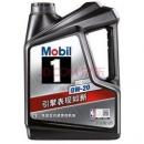 Mobi 美孚 1号经典系列 全合成机油 0W-20 SN级 4L330元