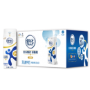 88VIP、再补货:伊利  舒化无乳糖全脂型牛奶早餐  220ml*24盒/整箱*2箱 83.6元(多重优惠)¥84