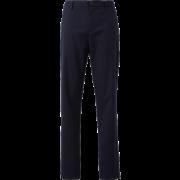 MECITY  548482 男士商务风裤子 99元¥99