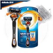 Gillette 吉列 锋隐致顺 剃须刀套装 (1刀架+1刀头) *2件138元(合69元/件)