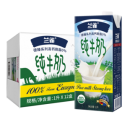 88VIP:兰雀 脱脂纯牛奶 1L*12盒  *2件 125.78元包邮(前2小时)¥89