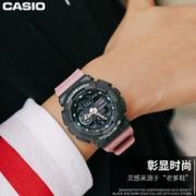 Casio 卡西欧 G-Shock系列 GMA-S140-4AER 女士运动手表