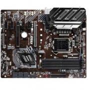 MSI 微星 Z390-A PRO 主板(Intel Z390/LGA 1151)