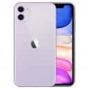 iPhone 11 苹果手机 全网通 256G5949元包邮(300元优惠券)