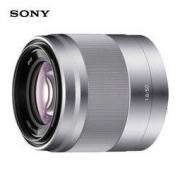 SONY 索尼 E 50mm F1.8 OSS APS-C画幅定焦镜头(SEL50F18)银色1499元